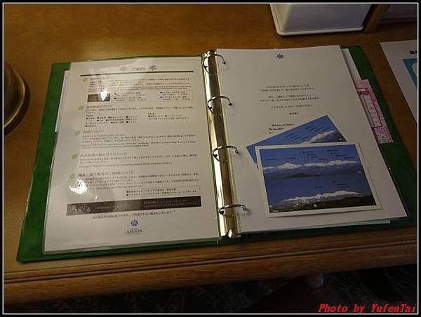 能登加賀屋day3-6  高山溫泉 ASSOCIA 渡假大飯店035.jpg