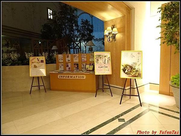 能登加賀屋day3-6  高山溫泉 ASSOCIA 渡假大飯店077.jpg