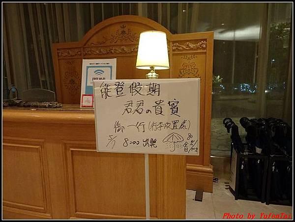 能登加賀屋day3-6  高山溫泉 ASSOCIA 渡假大飯店112.jpg
