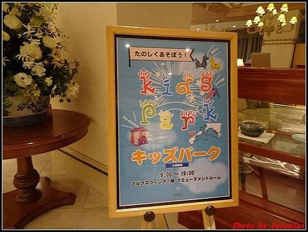 能登加賀屋day3-6  高山溫泉 ASSOCIA 渡假大飯店119.jpg