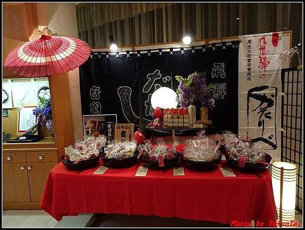 能登加賀屋day3-6  高山溫泉 ASSOCIA 渡假大飯店127.jpg