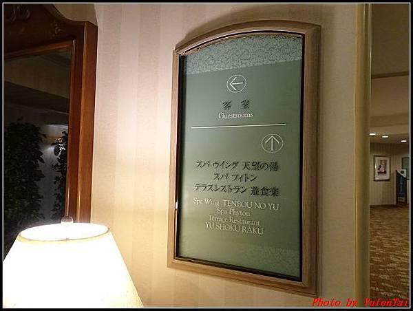 能登加賀屋day3-6  高山溫泉 ASSOCIA 渡假大飯店149.jpg