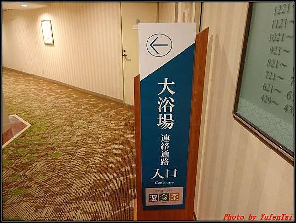 能登加賀屋day3-6  高山溫泉 ASSOCIA 渡假大飯店152.jpg