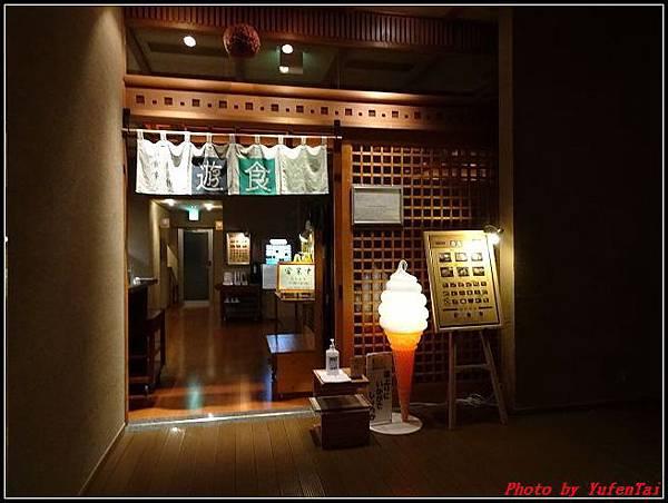 能登加賀屋day3-6  高山溫泉 ASSOCIA 渡假大飯店153.jpg
