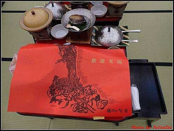 能登加賀屋day4-6晚餐024.jpg