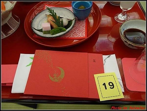 能登加賀屋day4-6晚餐042.jpg