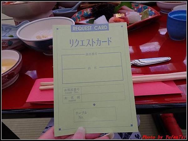 能登加賀屋day4-6晚餐111.jpg