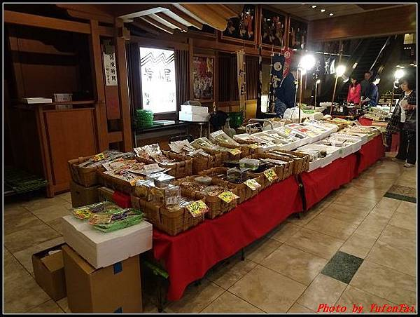 能登加賀屋day 5-1 早餐130.jpg