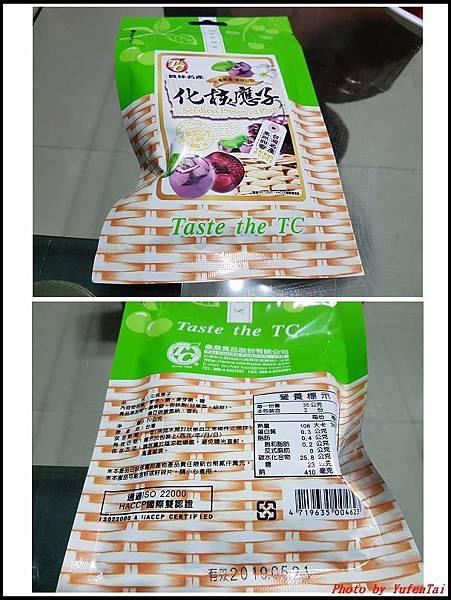 番茄梅01.jpg