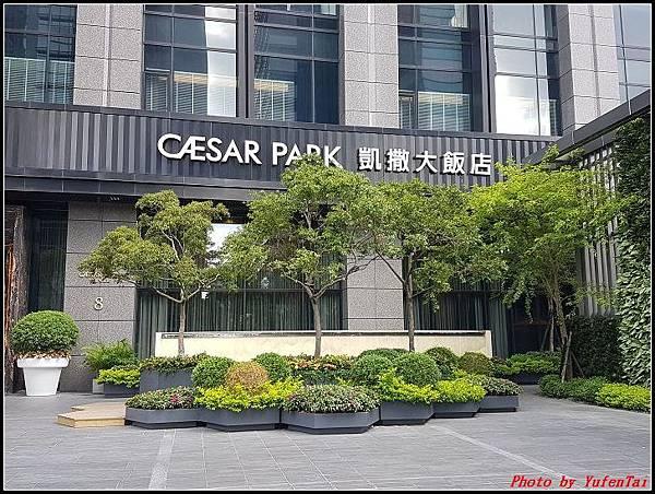 板橋凱撒飯店003.jpg