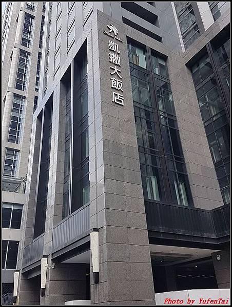 板橋凱撒飯店002.jpg