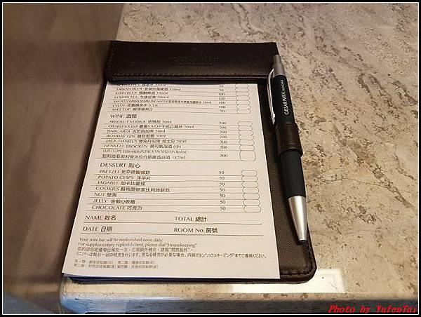板橋凱撒飯店018.jpg