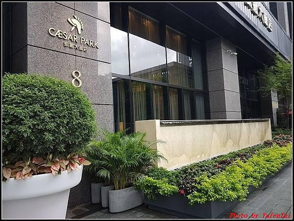 板橋凱撒飯店075.jpg
