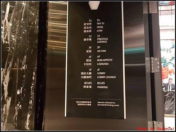 板橋凱撒飯店083.jpg
