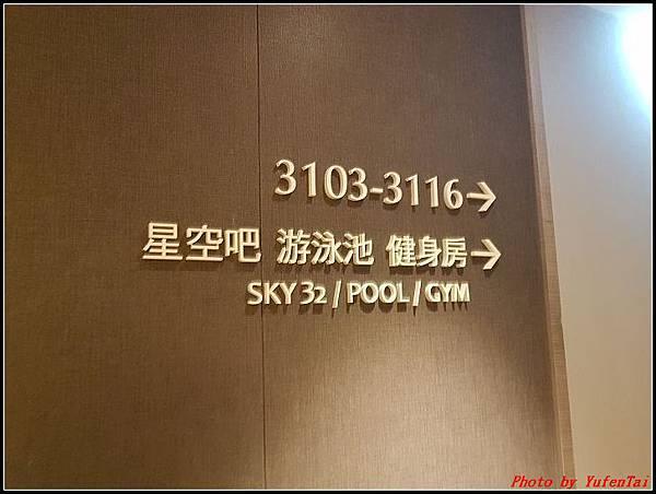 板橋凱撒飯店087.jpg