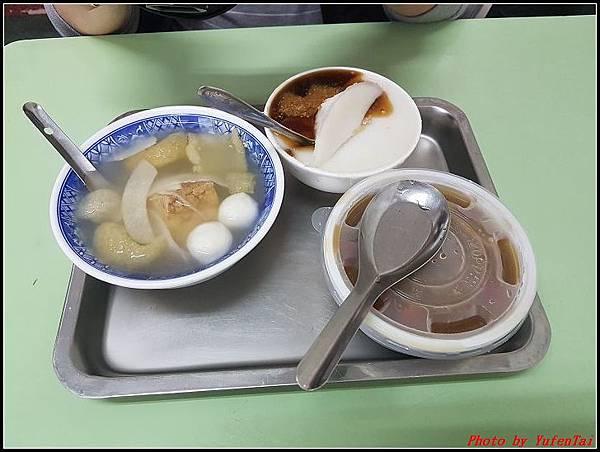 不二家蛋黃酥+北門口肉圓+杉行碗粿+北平香酥蔥餅+中央養生冰021.jpg