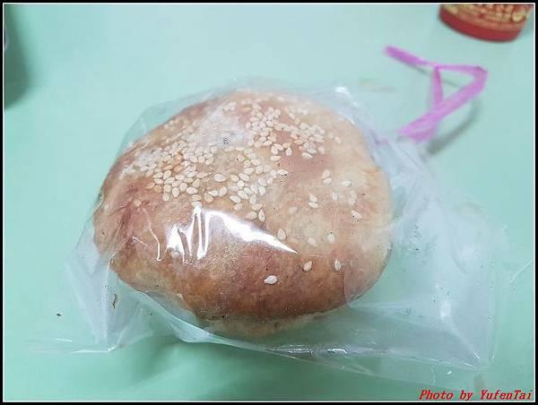 不二家蛋黃酥+北門口肉圓+杉行碗粿+北平香酥蔥餅+中央養生冰025.jpg