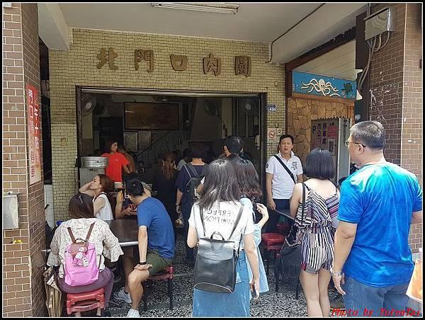 不二家蛋黃酥+北門口肉圓+杉行碗粿+北平香酥蔥餅+中央養生冰045.jpg