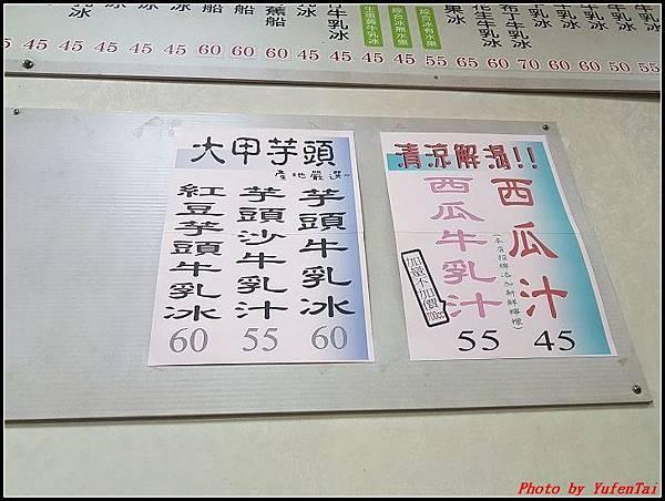 彰化木瓜牛乳大王015.jpg