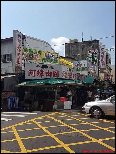 彰化正肉圓+糯米炸+貓鼠麵0002.jpg