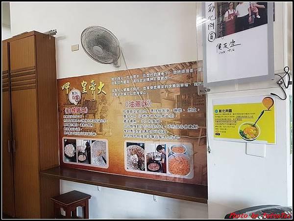 彰化正肉圓+糯米炸+貓鼠麵0003.jpg