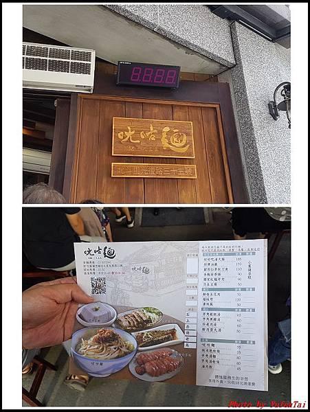 關西美食小吃03.jpg