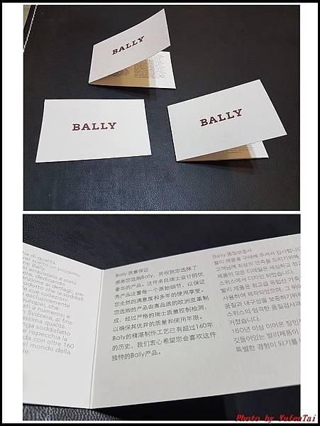 bally 摺疊旅行托特包11.jpg