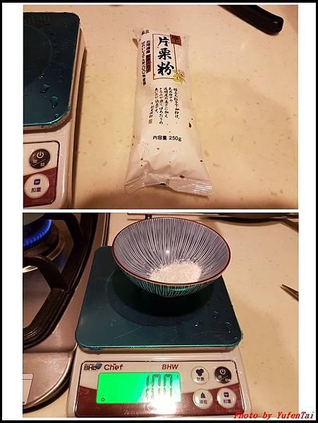 仙草凍02.jpg