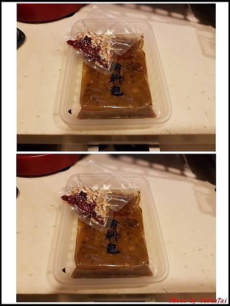 海底撈三鮮鍋底02.jpg