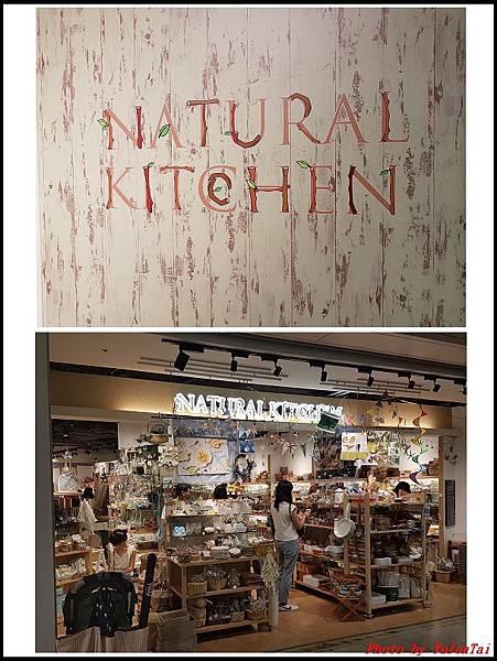 natural kitchen01 (2).jpg