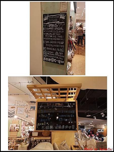 Natural kitchen02.jpg
