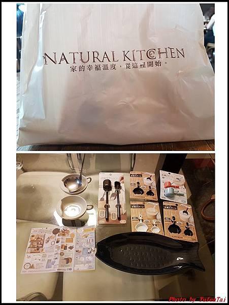 natural kitchen03.jpg