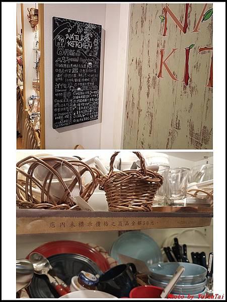 natural kitchen02