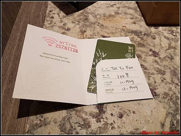阿樹國際旅店010.jpg