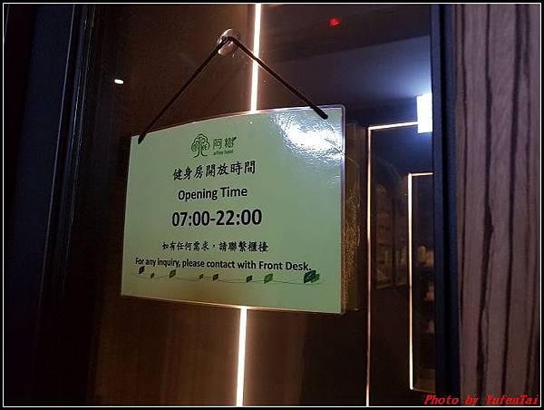 阿樹國際旅店125.jpg