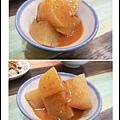 台灣小吃米粉湯05.jpg