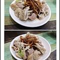 台灣小吃米粉湯06.jpg
