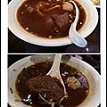 文化城牛肉麵11.jpg
