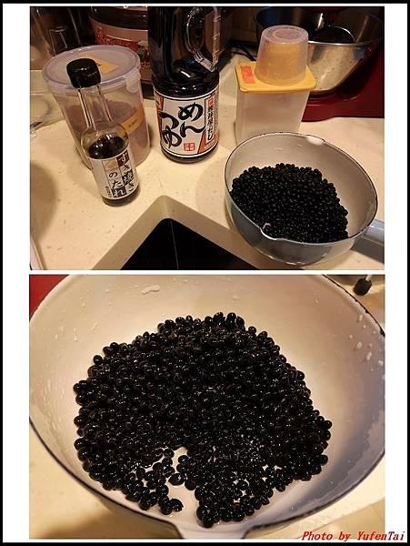 日式蜜黑豆01.jpg