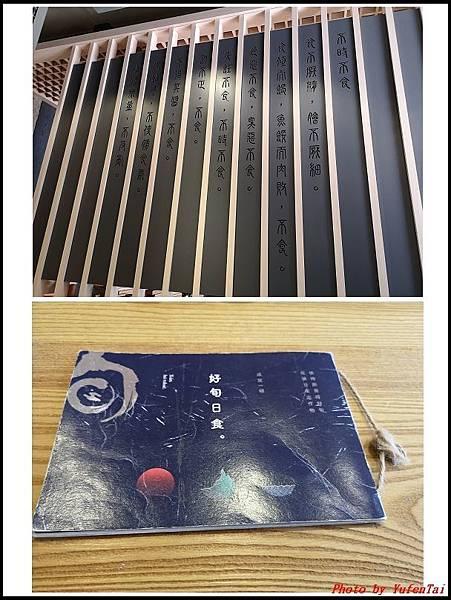 好旬日食02.jpg