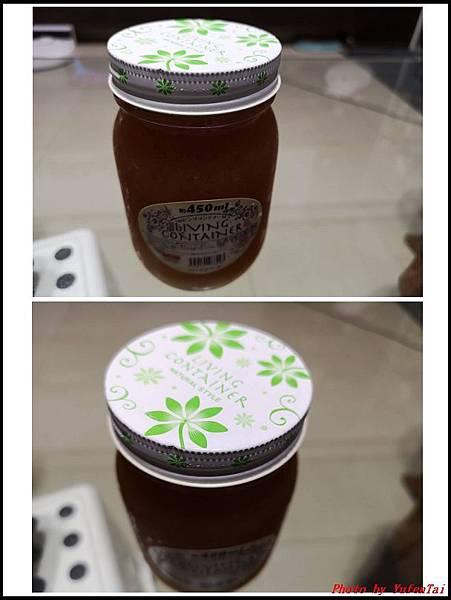 柚子醬01