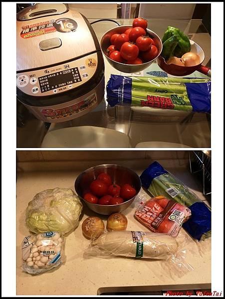 蔬菜湯01.jpg
