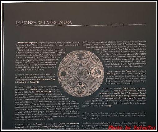 義大利day8-4 梵諦崗博物館000150.jpg