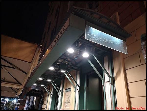 義大利day8-5 羅馬音樂餐廳海鮮風味晚宴000049.jpg