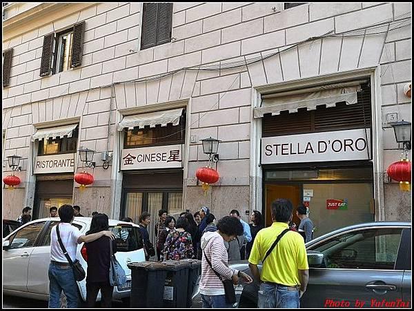 義大利day9-4 午餐000036.jpg