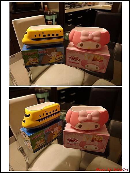 日本麥當勞05.jpg