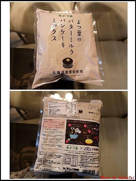 北海四葉鬆餅粉01.jpg