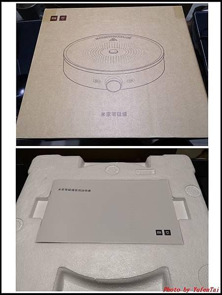 米家電磁爐01.jpg