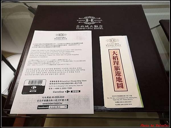 台北城000030.jpg