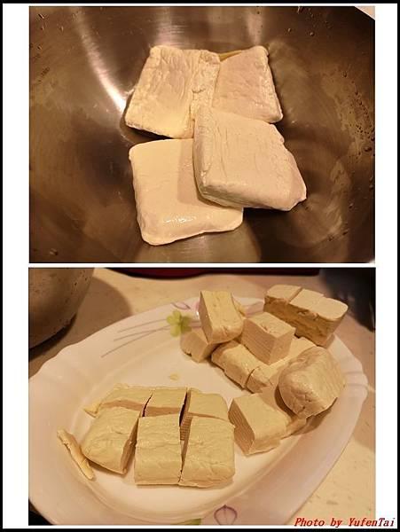 氣炸臭豆腐02.jpg